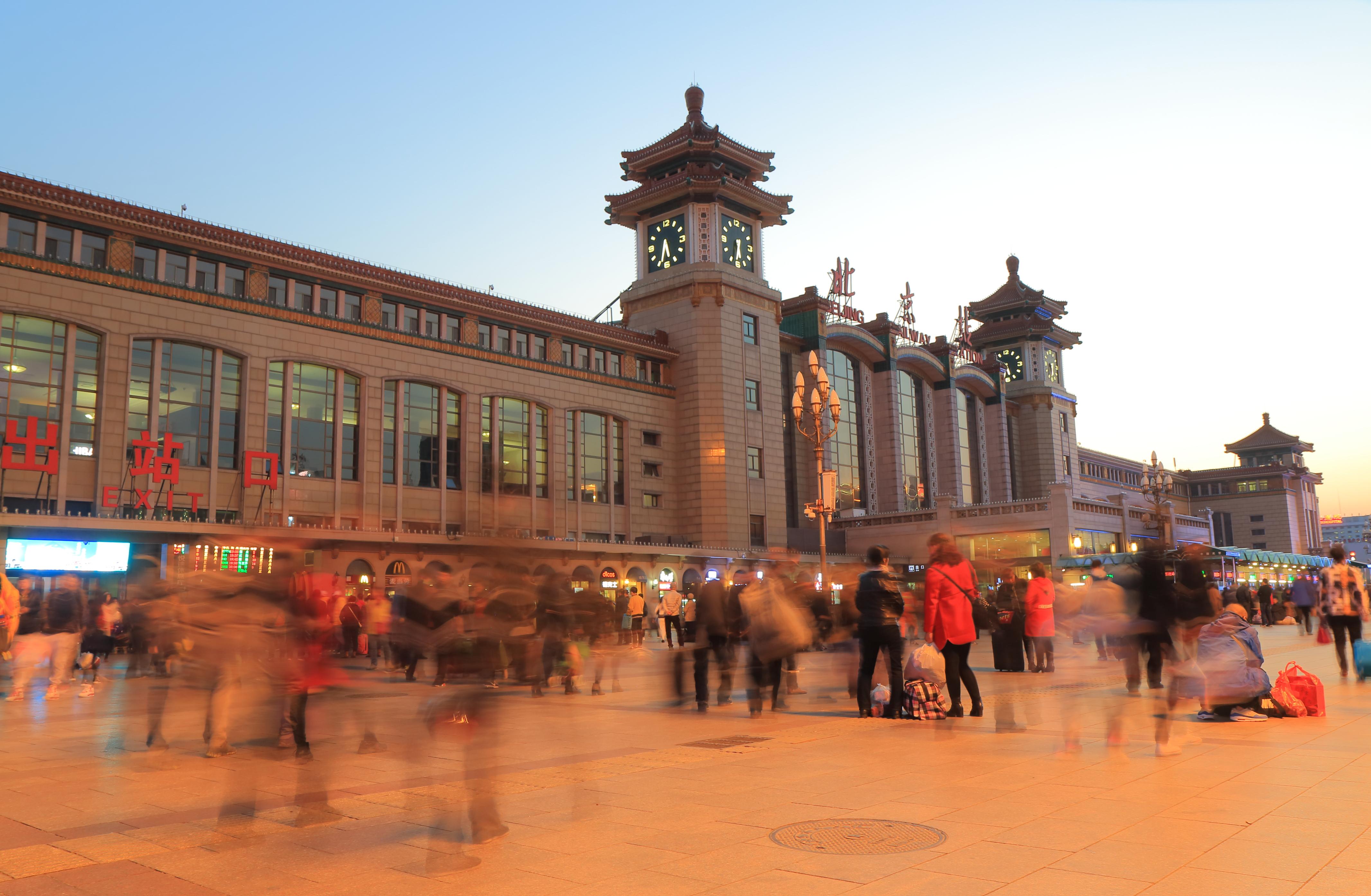 Beijing Railway Station