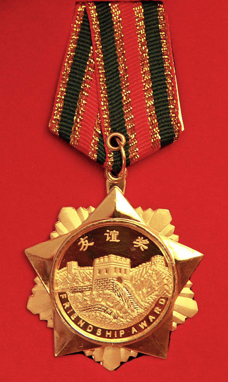 China's Friendship Medal