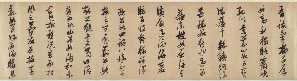 Handscroll by Zhang Ruitu